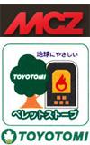 MCZ(豊臣工業)